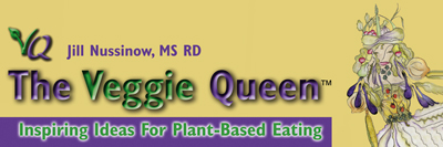 image: The Veggie Queen's Email Blast Web Banner